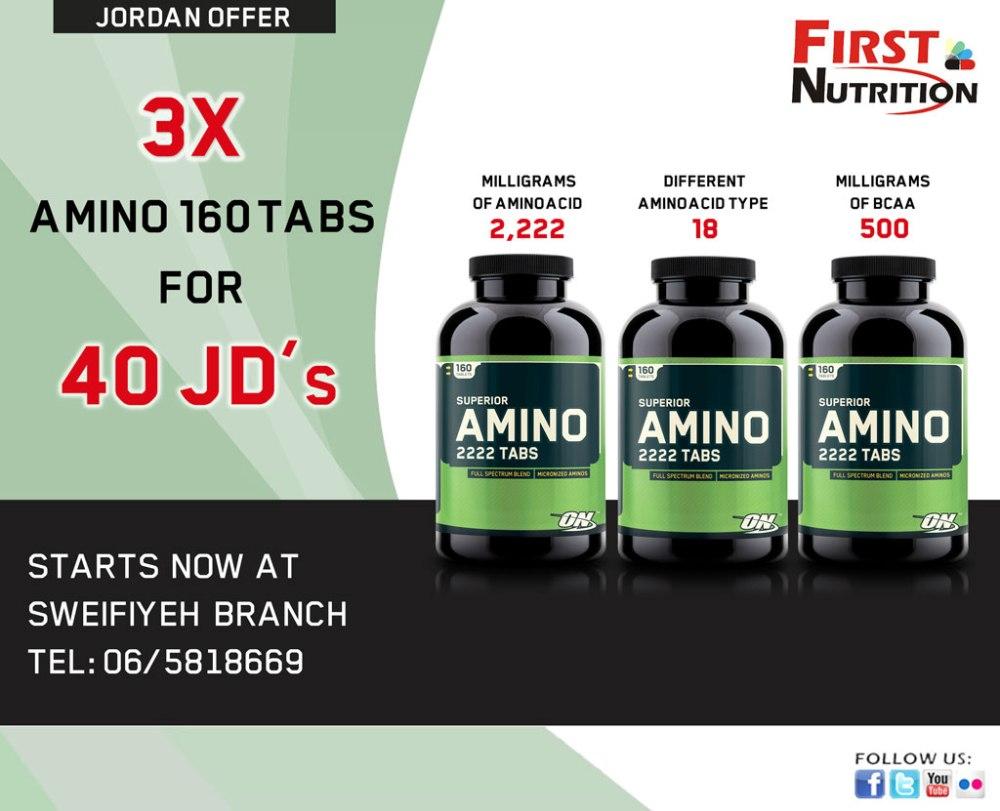 3x-amino-160