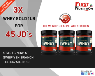 3x-whey-gold