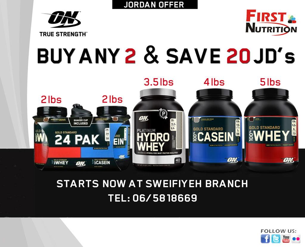 buy-2-offer