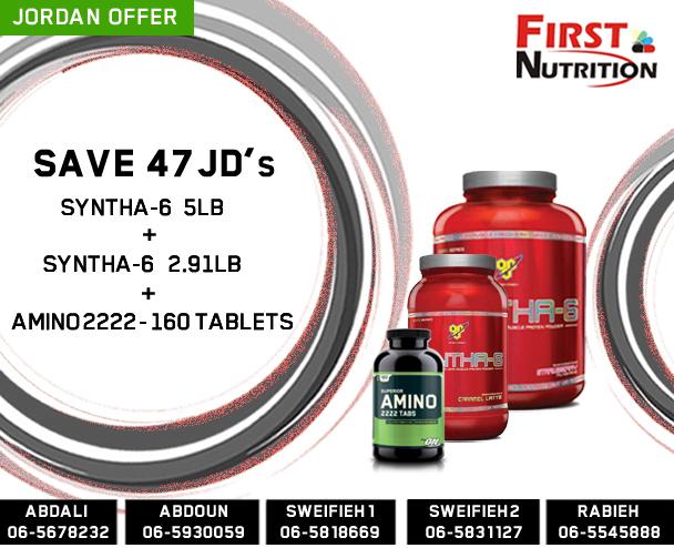 new offer (3)