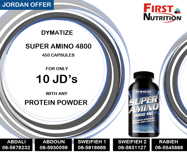 super amino offer