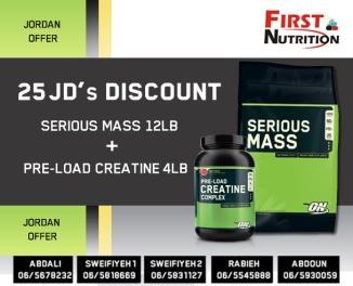 serious mass-offer2