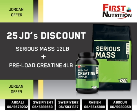 serious mass-offer2