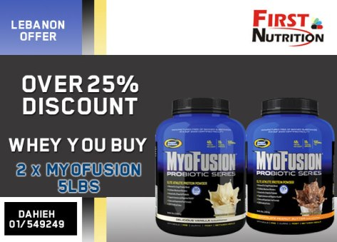 2XMYOFUSION-OFFER