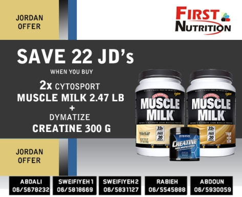 Cytosport Offer