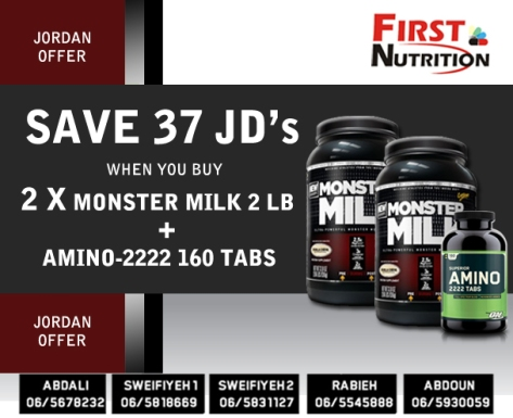 Monster-milk-offer-jordan