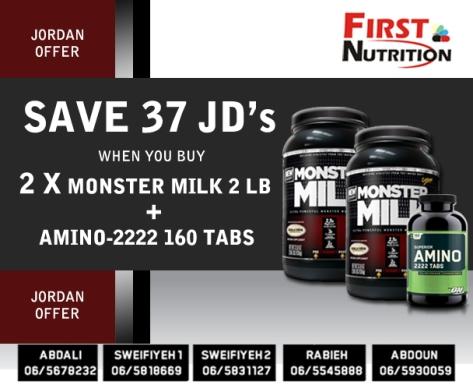Monster-milk-offer-jordan