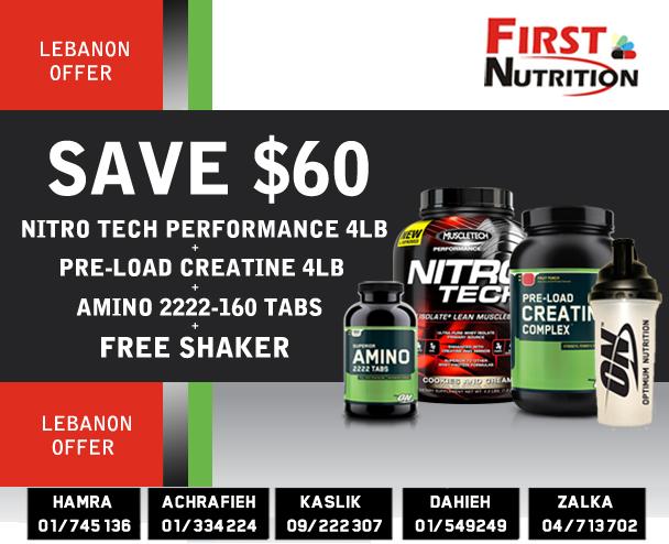Nitrotech-Amino-Pre-Load-Shaker-Offer-Lebanon