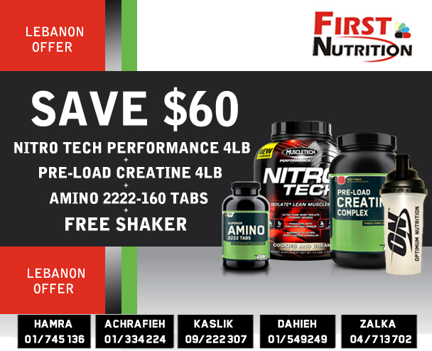 Nitrotech-Amino-Pre-Load-Shaker-Offer-Lebanon