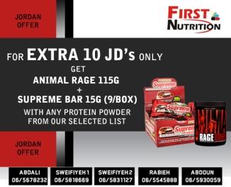 Rage-Bar-Box-Jordan-Offer