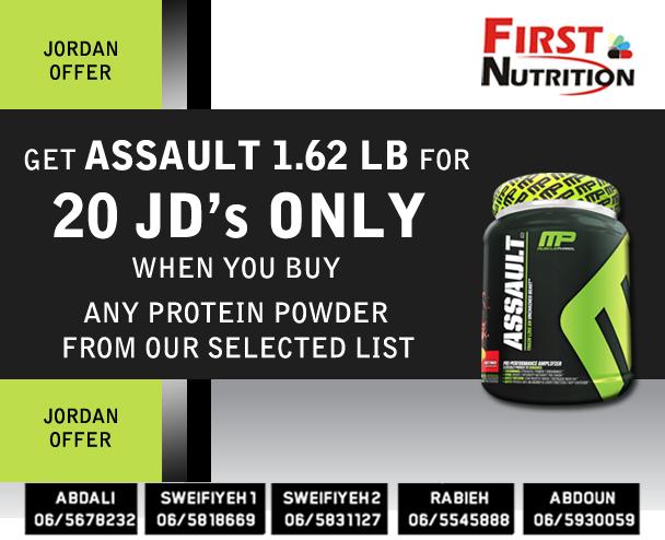 JORDAN-Assault
