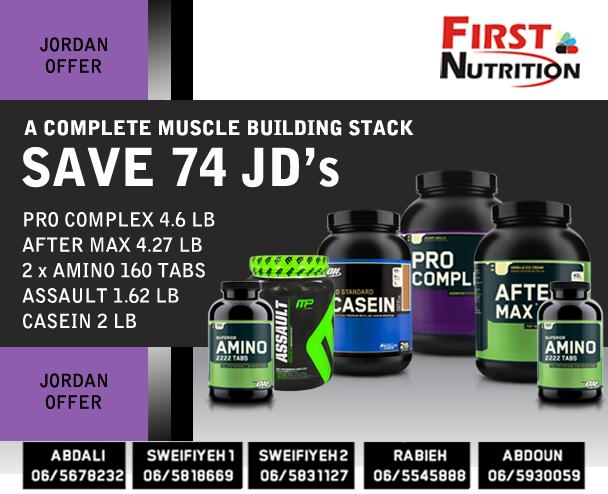Jordan offer - save 74JDs