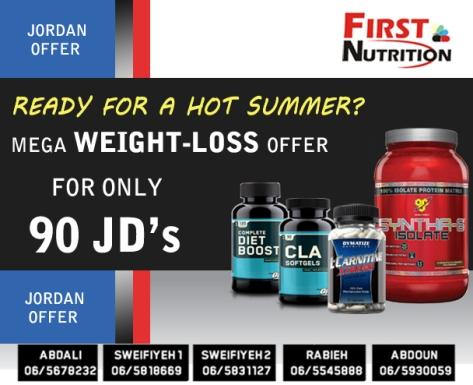 New offer-1