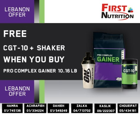 PRO-CPMLEX-GAINER-CGT-OFFER-LEB-FEB2-014