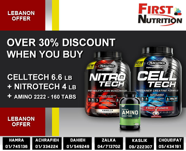 CELLTECH-NITROTECH-AMINO160-OFFER-LEB