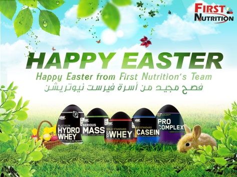 Easter-Greeting-Card2d
