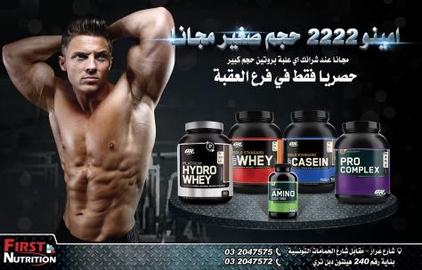 Waseet-Ad-1