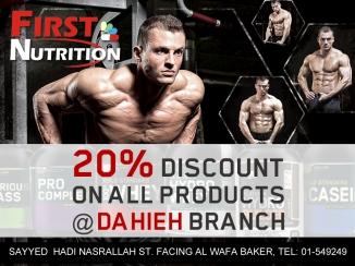 DAHIEH-20%-DISCOUNT