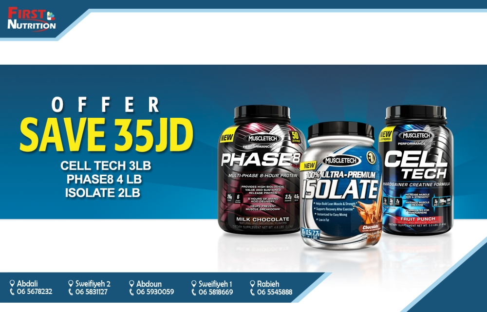 muscletech offer