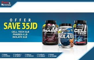 muscletech offer