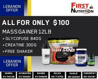 MASSGAINER-GLYCOFUSE-CR300