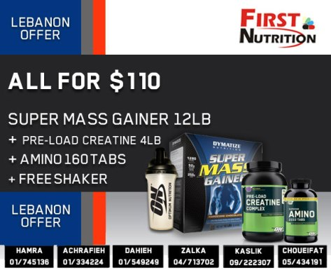 SUPERMASS-GAINER-PRELOAD-AMINO160-LEB