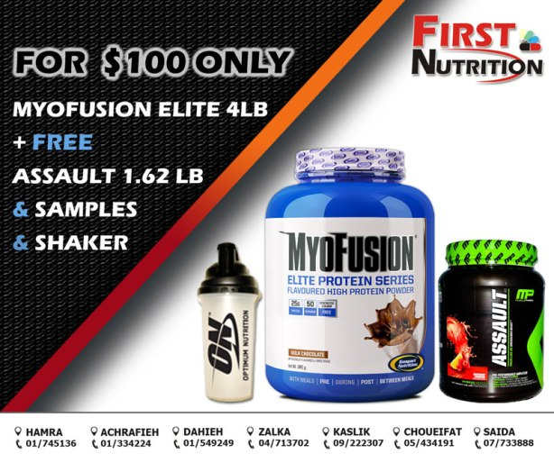 MYOFUSION-ELITE-ASSAULT-OFFER-LEB