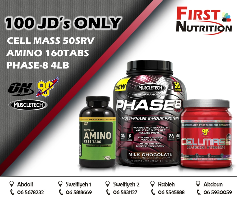 PHASE8-AMINO160-CELLMASS-OFFER-JORDAN