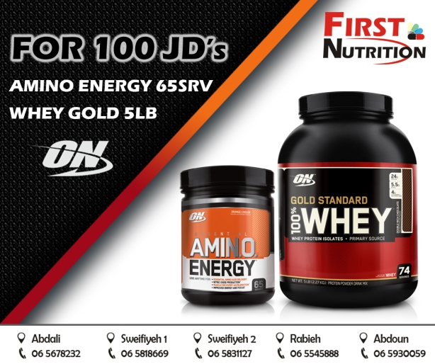 Whey-Gold-offer-Jordan