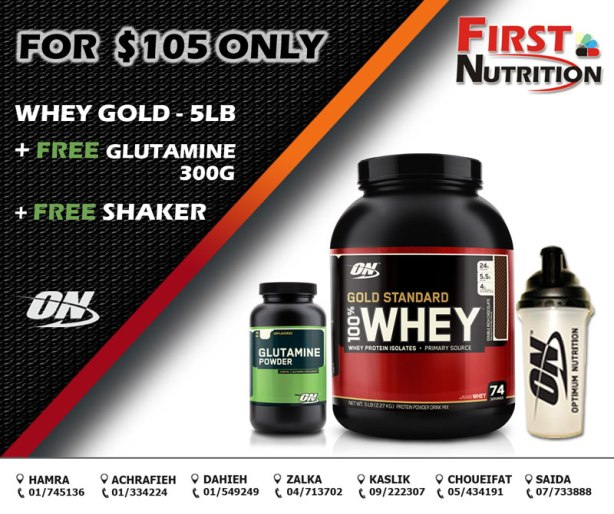 WHEY-GOLD5LB-FREE-GLUT-LEB-AUG-2014
