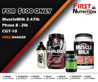 ph8-musclemilk-leb-aug