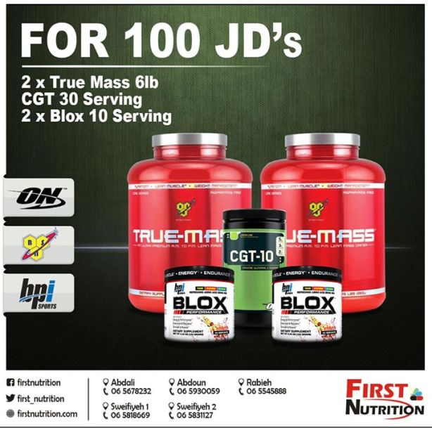 jor-offer-last