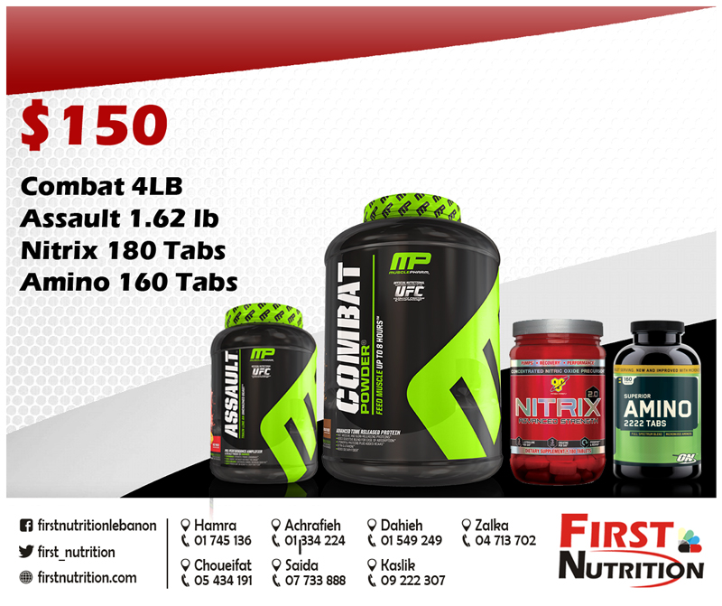 CMBT_ASSAULT_AMINO_NITRIX_OFFER-LEB-