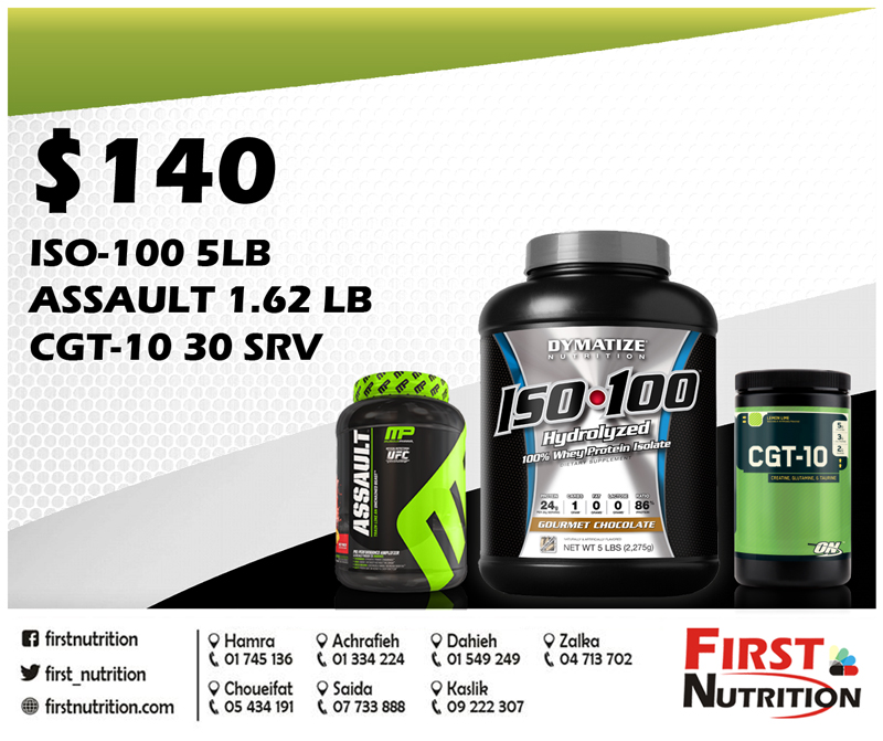 ISO-100-CGT-ASSAULT_OFFER-LEB-