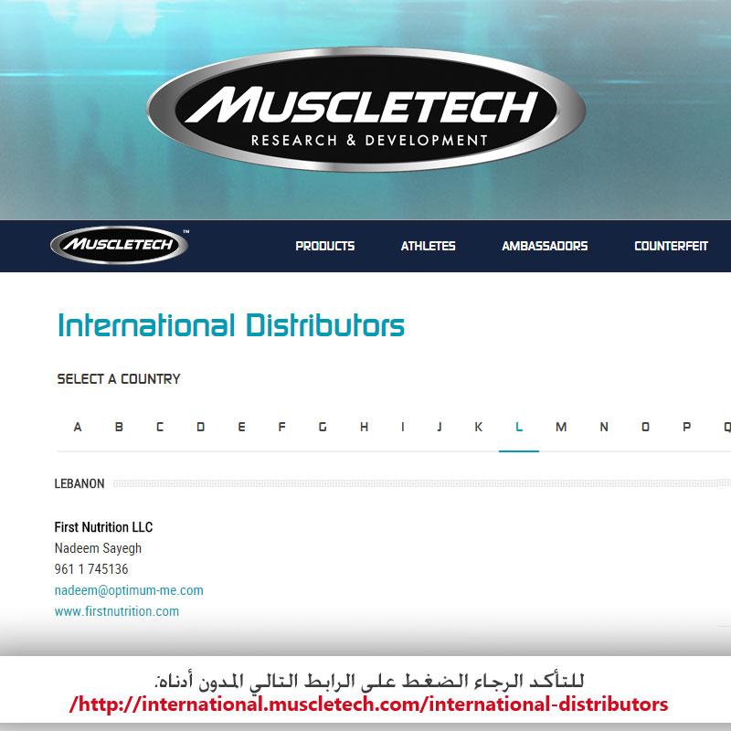 MT-Exclusive-Distributor-FINAL