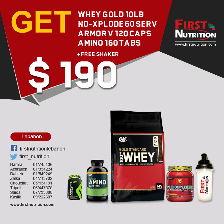 WHEY-GOLD-OFFER